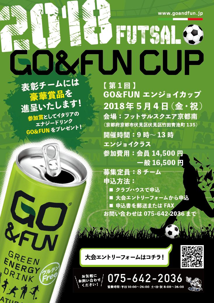 GO&FUNCUP1